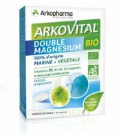 Arkovital Bio Double Magnésium Comprimés B/30 à MARSEILLE